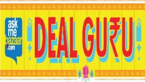 Deal Guru - Online Shopping Portal